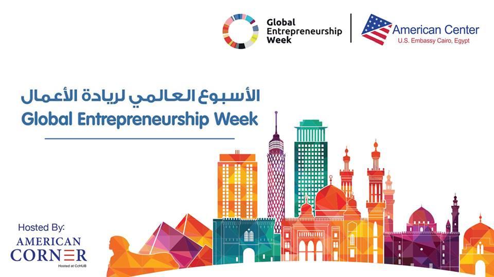 Global Entrepreneurship Week | American Center Edition 2019