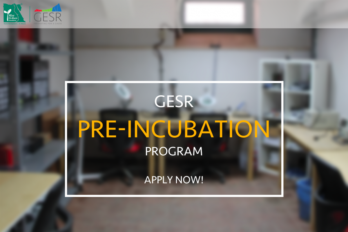 Get an Opportunity to win a Seat in GESR 3rd incubation cycle