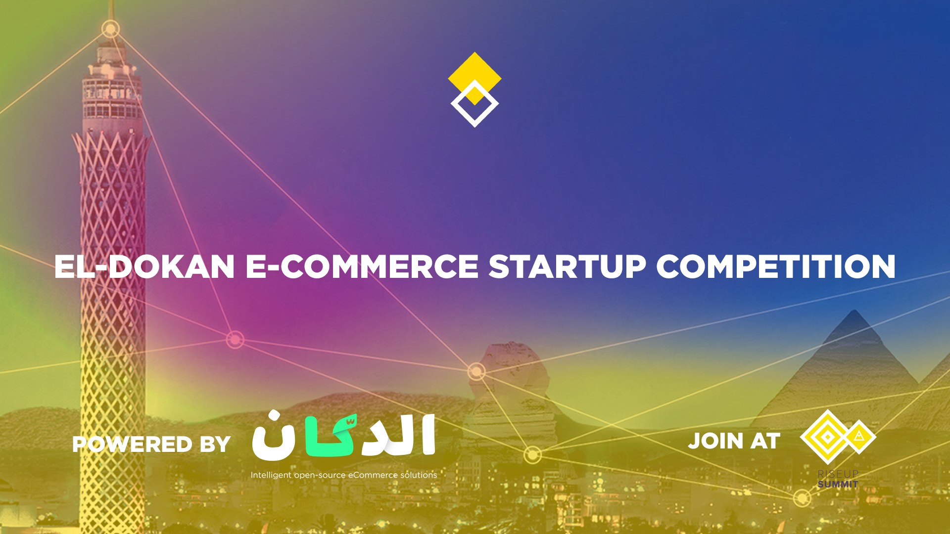 imedical Wins El-Dokan E-commerce Startup Competition