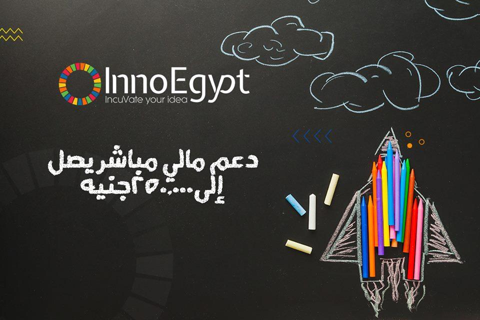 InnoEgypt's leap to the entrepreneurship future
