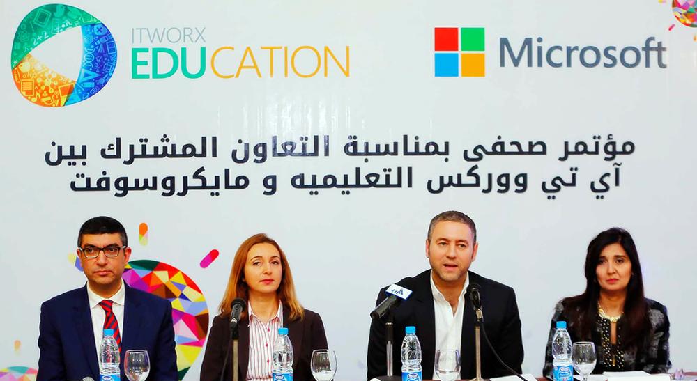 مبادرة البوابة التعليمية التشاركية تحد من الدروس الخصوصية