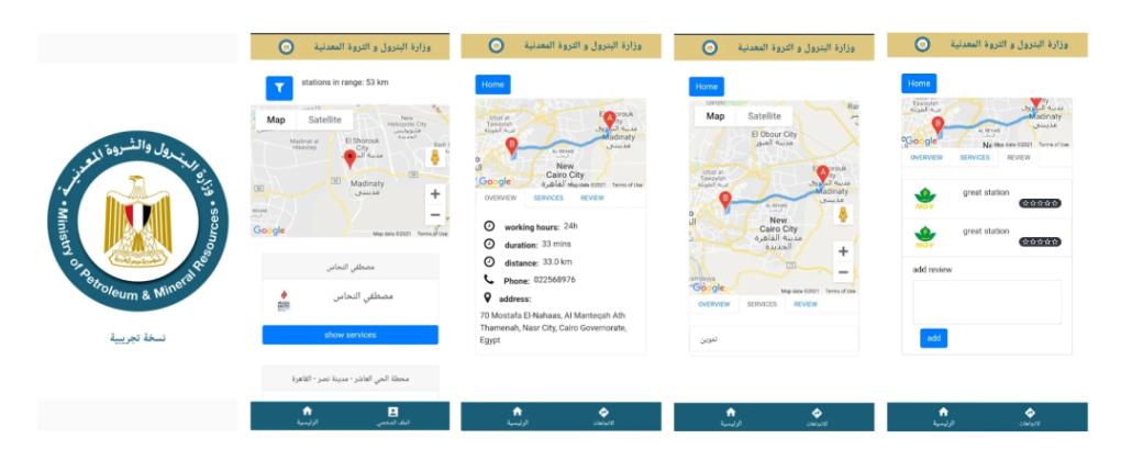 وزارة البترول تطلق تطبيق للهواتف المحمولة يوضح أماكن محطات الغاز والوقود