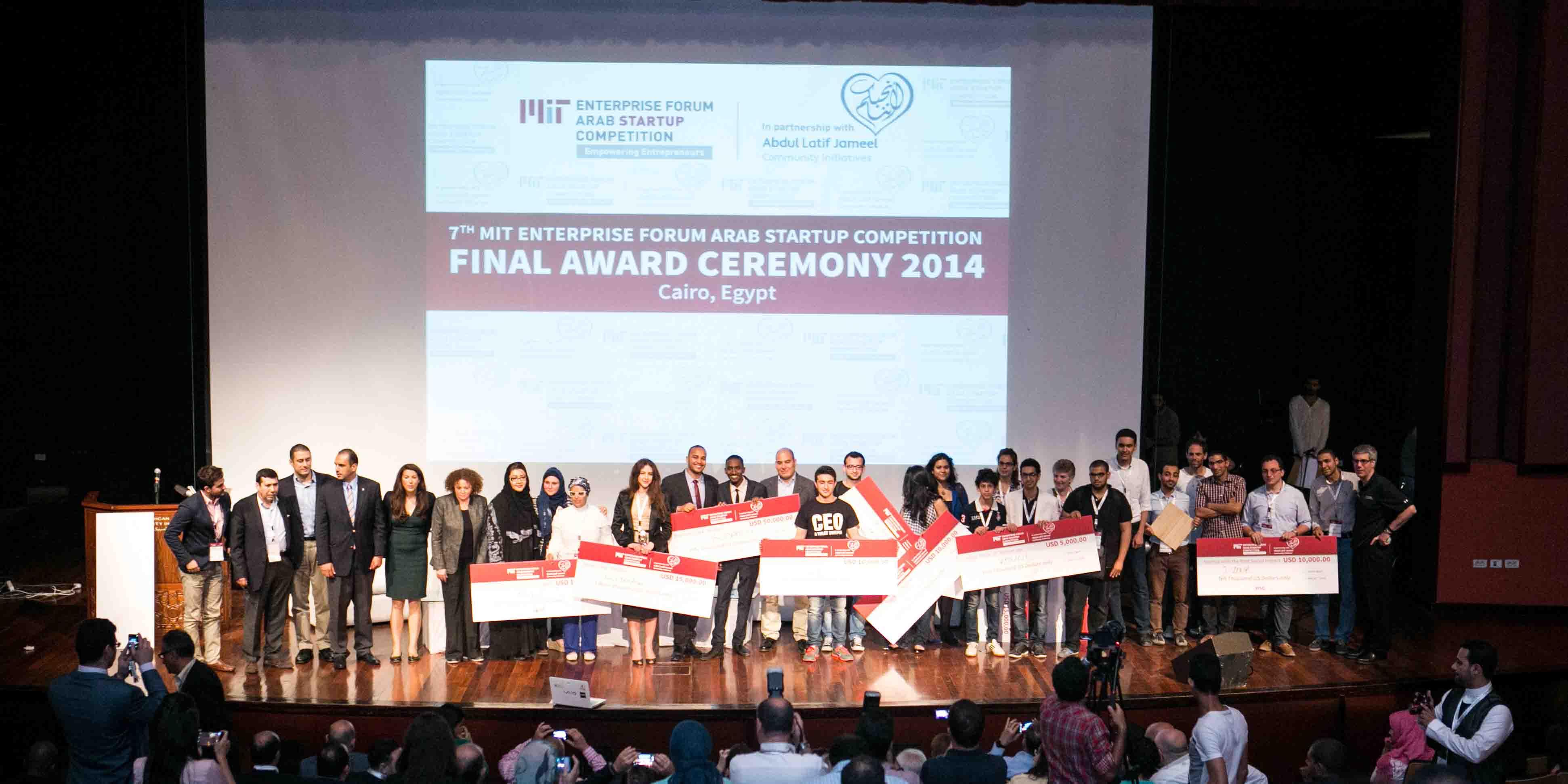 مسابقة منتدي MIT لريادة الأعمال في العالم العربي تفتح باب التقديم