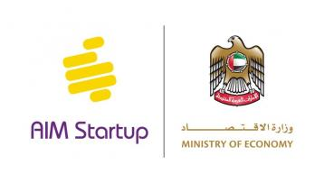 AIM Startup Competition Open its Doors for Rising Entrepreneurs
