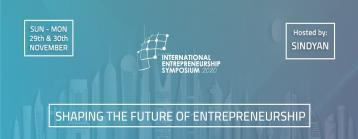4 أيام فقط على انطلاق المنتدى الدولي لريادة الأعمال افتراضيًا