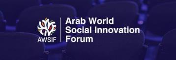 5 Speakers You Shouldn't Miss At AWSIF This Friday
