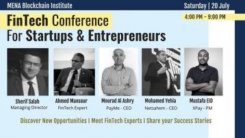 مؤتمر FinTech للشركات الناشئة و رواد الأعمال