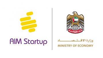 مسابقة إيم ستارت أب (Aim startup)