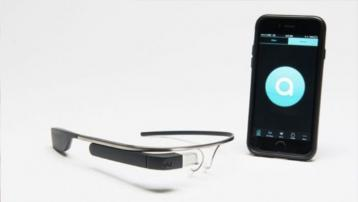 Aira: Providing Instant Visual Information to Visually Impaired Individuals