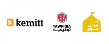 تعرف على ثلاث شركات ناشئة في مجال التجارة الإلكترونية من مركز الإبداع التكنولوجي وريادة الأعمال