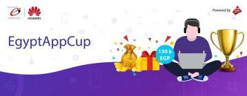 كل ما تحتاج معرفته عن كأس مصر لتطبيقات المحمول