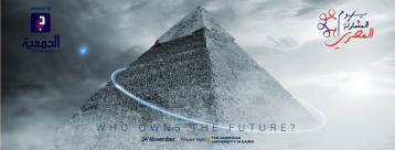 إكتشف مبادئ الاقتصاد التشاركي مع يوم المشاركة المصري