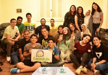 Emmkan, an Educational Organization Impacting more than 20,000 Adults, Celebrates its 5th Anniversary