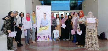 'Heya Raeda Programme': How to strengthen women entrepreneurship in Egypt?