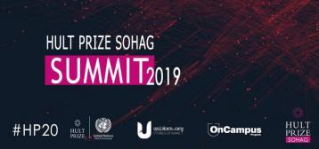 Hult Prize Sohag Summit