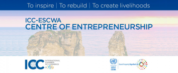 غرفة التجارة الدولية والإسكوا تطلقان مركزًا لريادة الأعمال في لبنان لدعم الشركات الناشئة بالمنطقة العربية