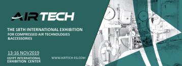 AirTech Exhibition