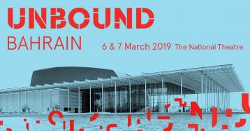 Everything You Need To Know About Unbound: Bahrain's Innovation Festival