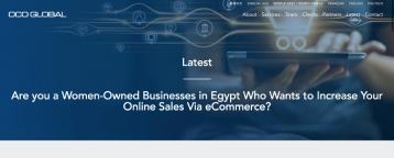 إذا كنتِ رائدة أعمال صاحبة شركة تجارية في مصر وتريدين تعلم المزيد عن التجارة الإلكترونية ... انضمي إلينا يوم 19 أكتوبر