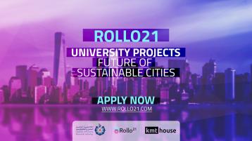 لا تفوت فرصة التقديم الأخيرة في برنامج Rollo21 لاعتماد الحلول الابتكارية للتخطيط المدني