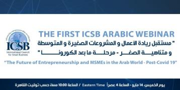 The Future of Entrepreneurship and MSMEs in the Arab World Post COVID-19