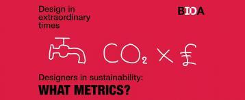 ندوة إلكترونية حول التصميم والاستدامة
