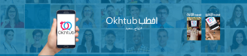 Okhtub: Intelligent Serious Matchmaking App for Marriage