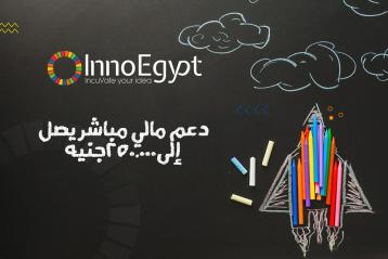InnoEgypt's leap to the entrepreneurship future