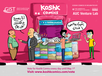 "The Egyptian ""Koshk Comics"" is one step closer to Silicon Valley"