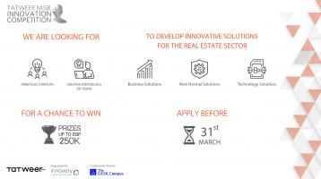 APPLY NOW for 4th Round of Tatweer Misr Innovation Competition