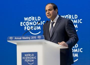 Egypt's Business-Driven Economy