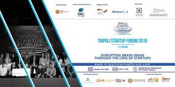 Tripoli Startup Forum 2019