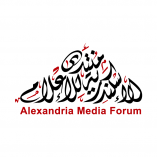 Alexandria Media Forum