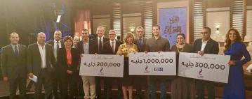 أرجنيرنج تفوز بمليون جنيه في مسابقة