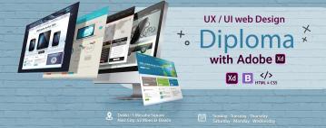 دبلومة تصميم مواقع عن واجهة المستخدم و تجربة المستخدم