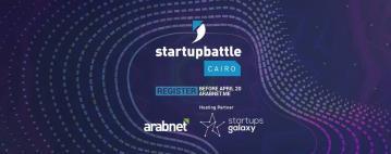 مسابقة عرب نت للشركات الناشئة من Startups Galaxy