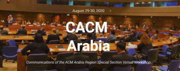 ورشة عمل افتراضية للقسم الخاص بالمنطقة العربية بمجلة CACM
