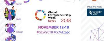 الأسبوع العالمي لريادة الأعمال 2018