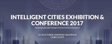 المؤتمر الدولي الرابع للمدن الذكية (ICEC)