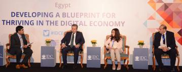 مؤتمر IDC للخدمات المصرفية  والمالية