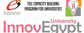 3 وحدات تدريبية على الإبداع التكنولوجي من InnovEgypt