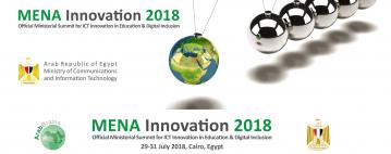 قمة الابتكار في منطقة الشرق الأوسط وشمال أفريقيا 2018
