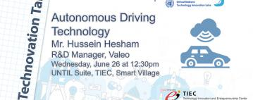 مستقبل القيادة الذاتية - Autonomous Driving: Are we there Yet?