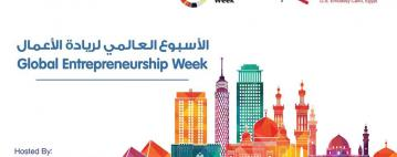 Global Entrepreneurship Week | American Center Edition 2019