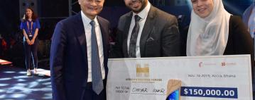 مؤسسة نواة العلمية تفوز بالمركز الثاني في مسابقة مؤسسة جاك ما لرواد الأعمال في أفريقيا