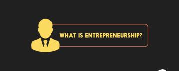 ما هي ريادة الأعمال؟