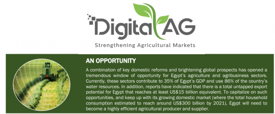 تحدي الزراعة الرقمية