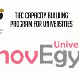 برنامج InnovEgypt لبناء قدرات طلاب الجامعاتفيمجال الإبداعوريادة الأعمال