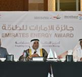 Dubai Supreme Council of Energy unveiled Emirates Energy Award 2020 in Cairo