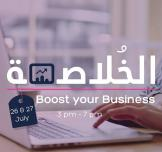 El Kholasa (Boost your business)